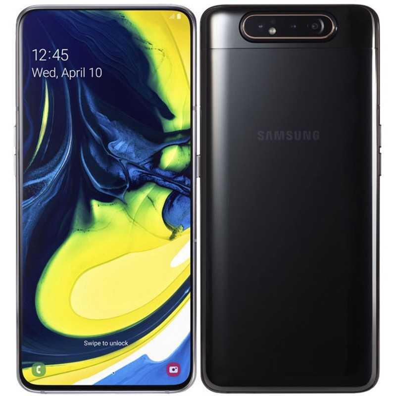 GSM SAMSUNG GALAXY A80 32GB